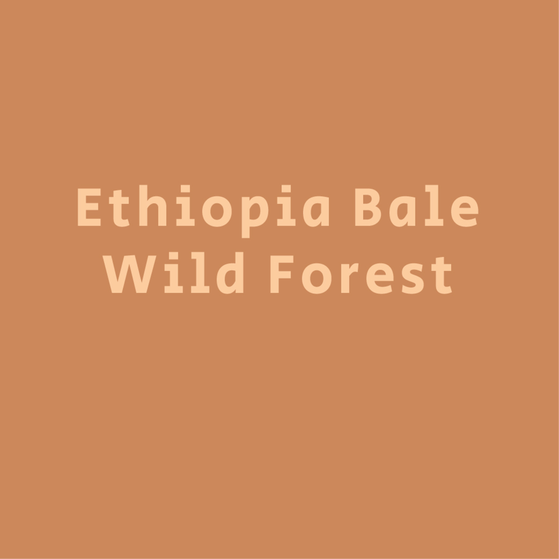 אתיופיה הרי בייל