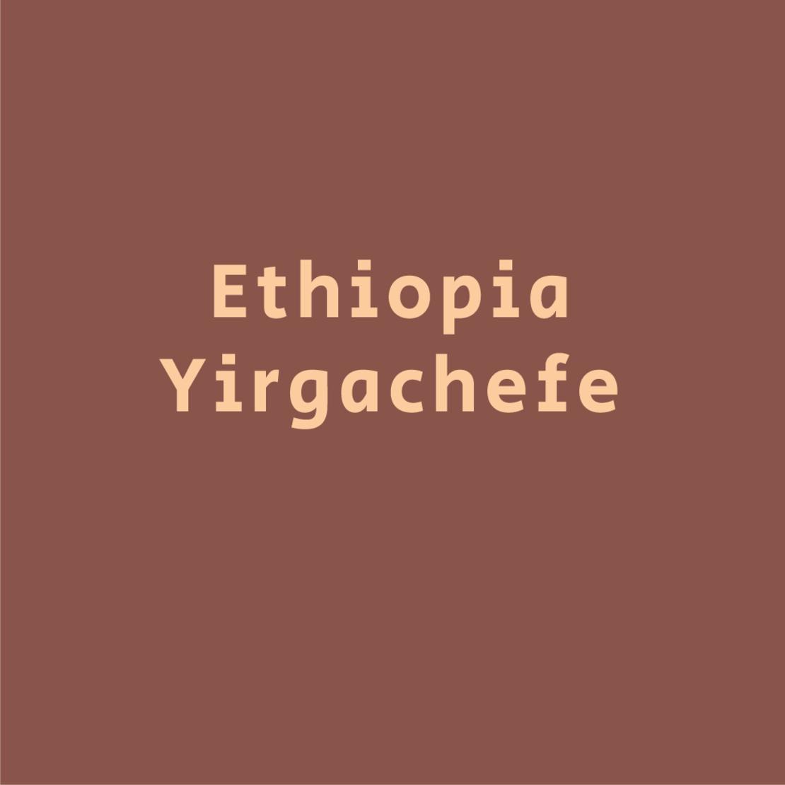 אתיופיה ירגשפה