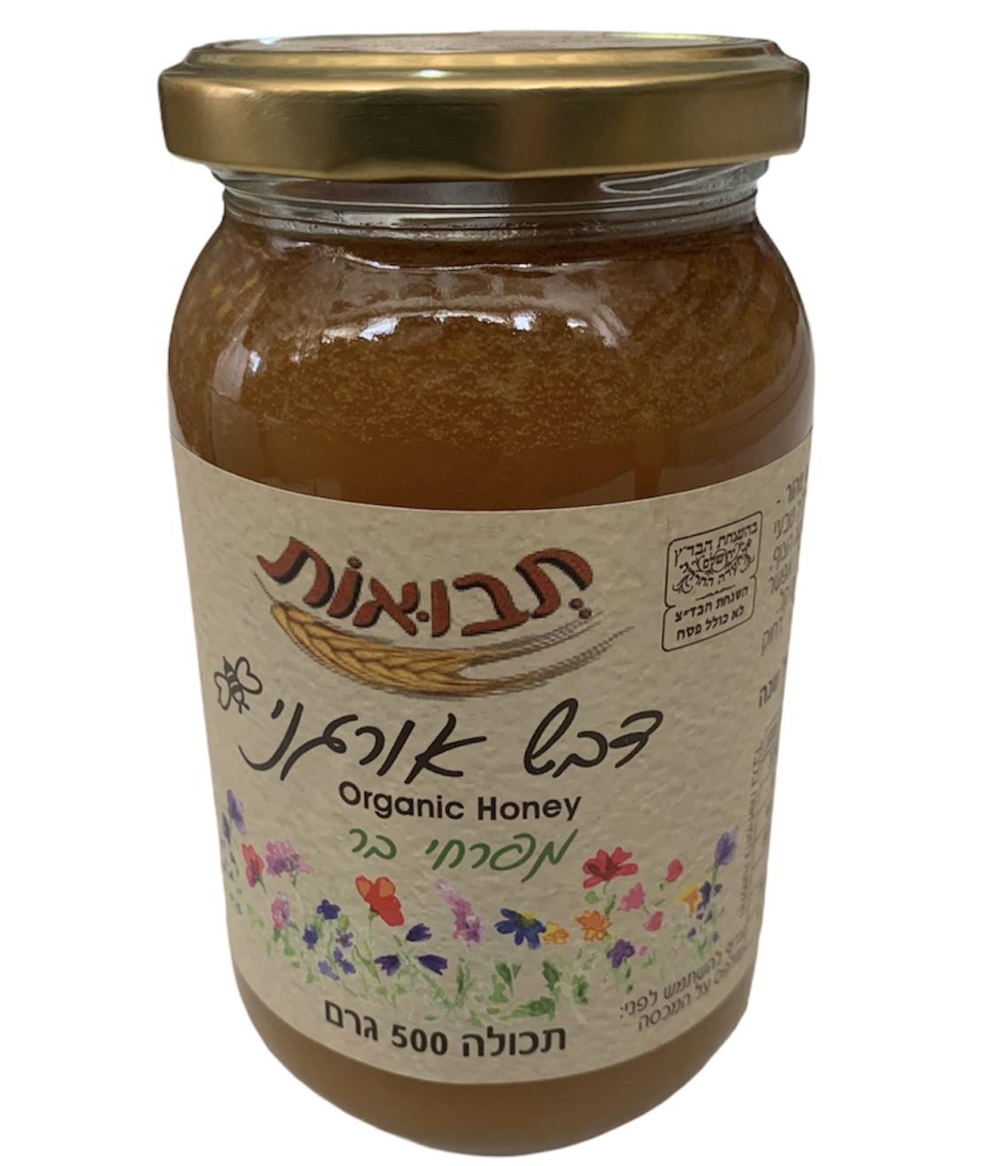 דבש אורגני תבואות 500 גרם