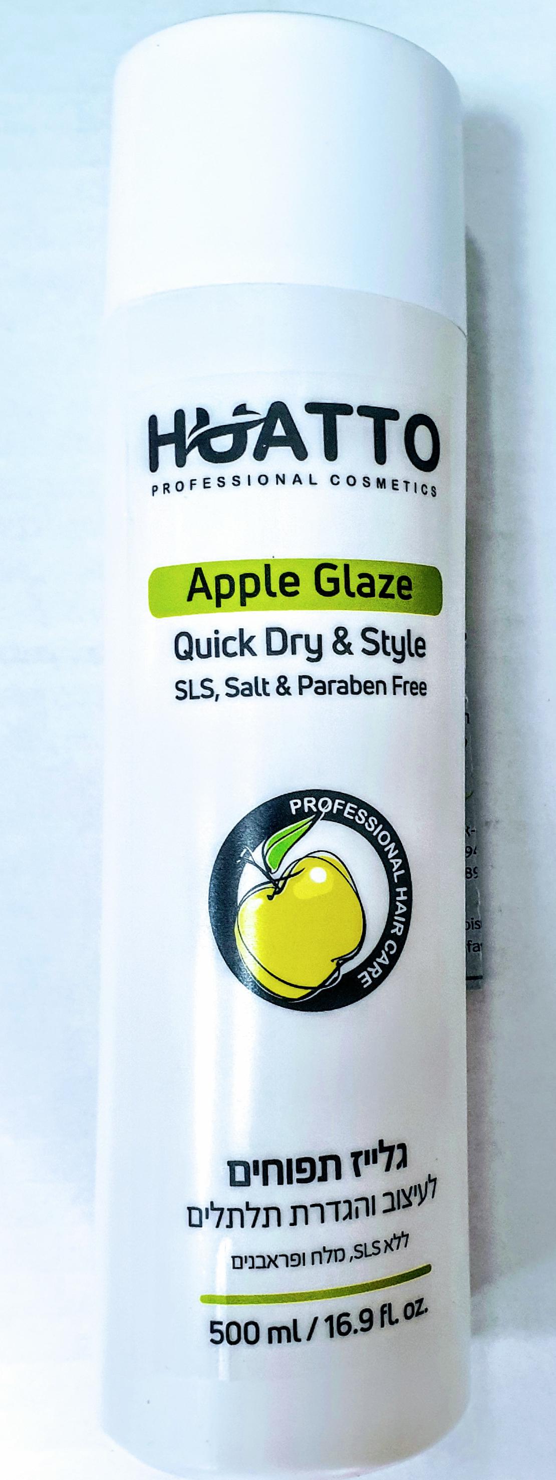 גלייז תפוחים לעיצוב והגדרת תלתלים