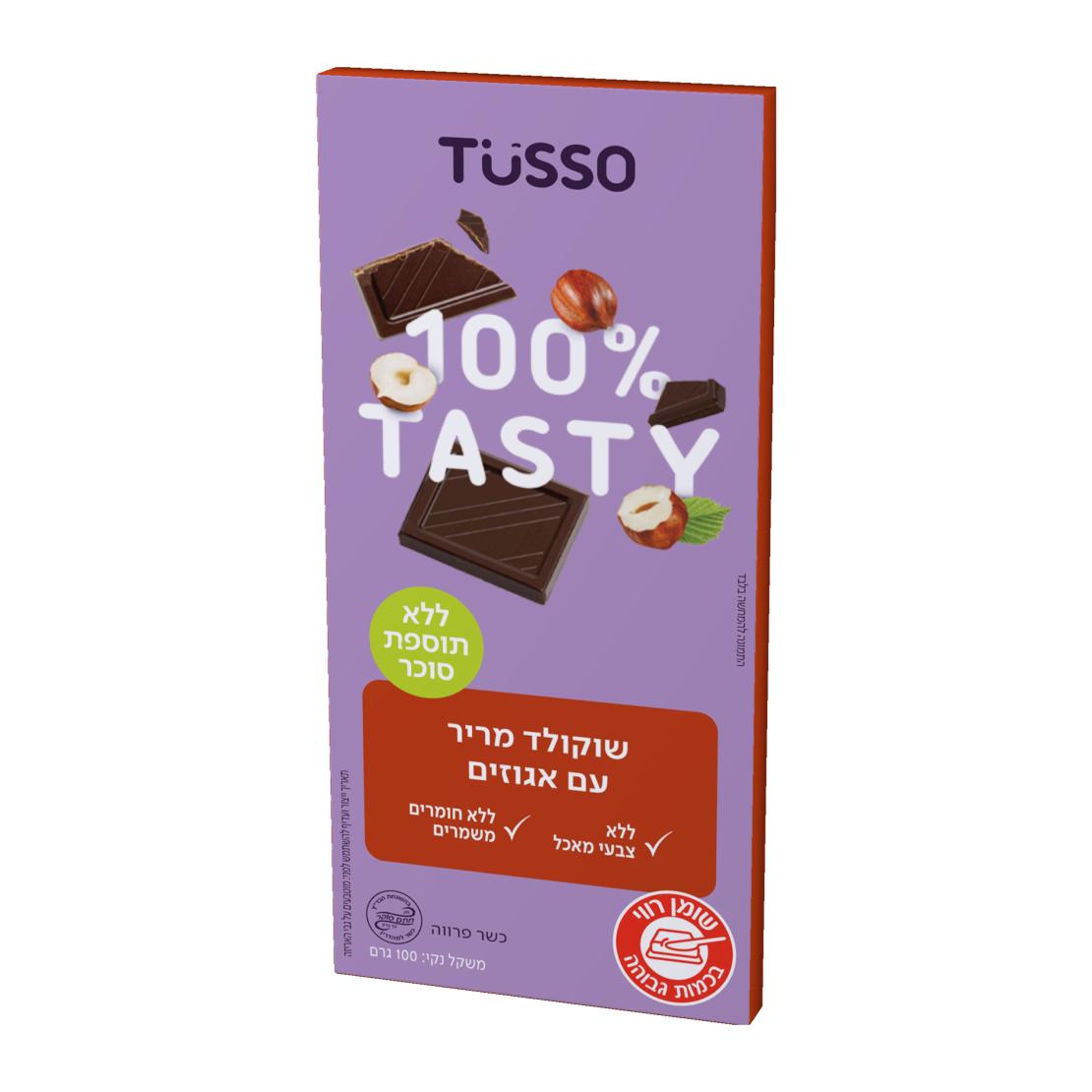 שוקולד מריר עם אגוזים ללא תוספת סוכר