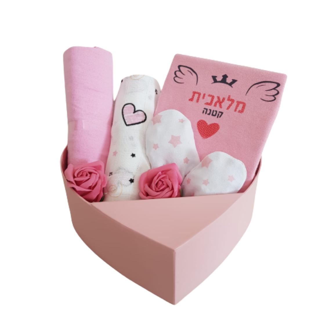 מתנה להולדת הבת - ליולדת באהבה
