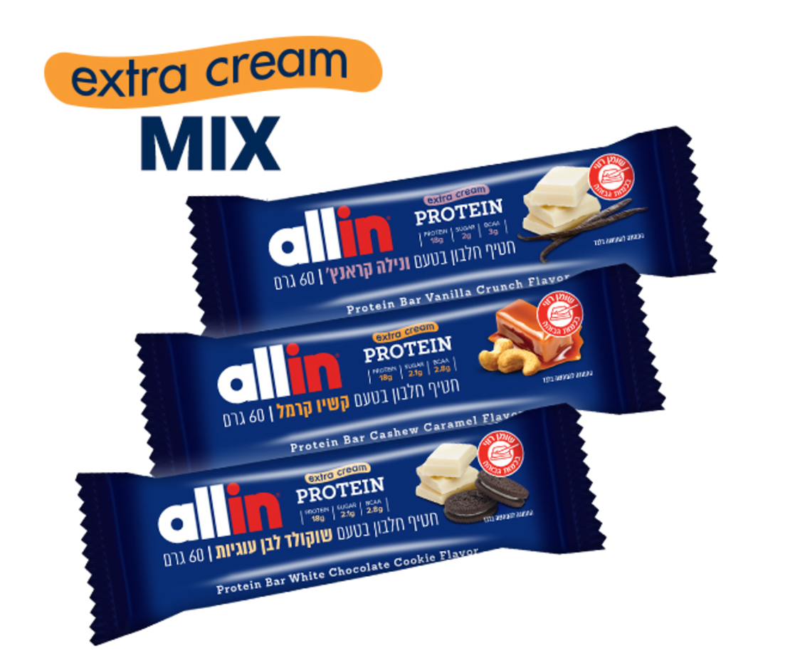 mix extra cream - מיקס 24 חטיפי חלבון במגוון טעמים (8 יח' מכל טעם) במשקל 50-60 גרם לחטיף
