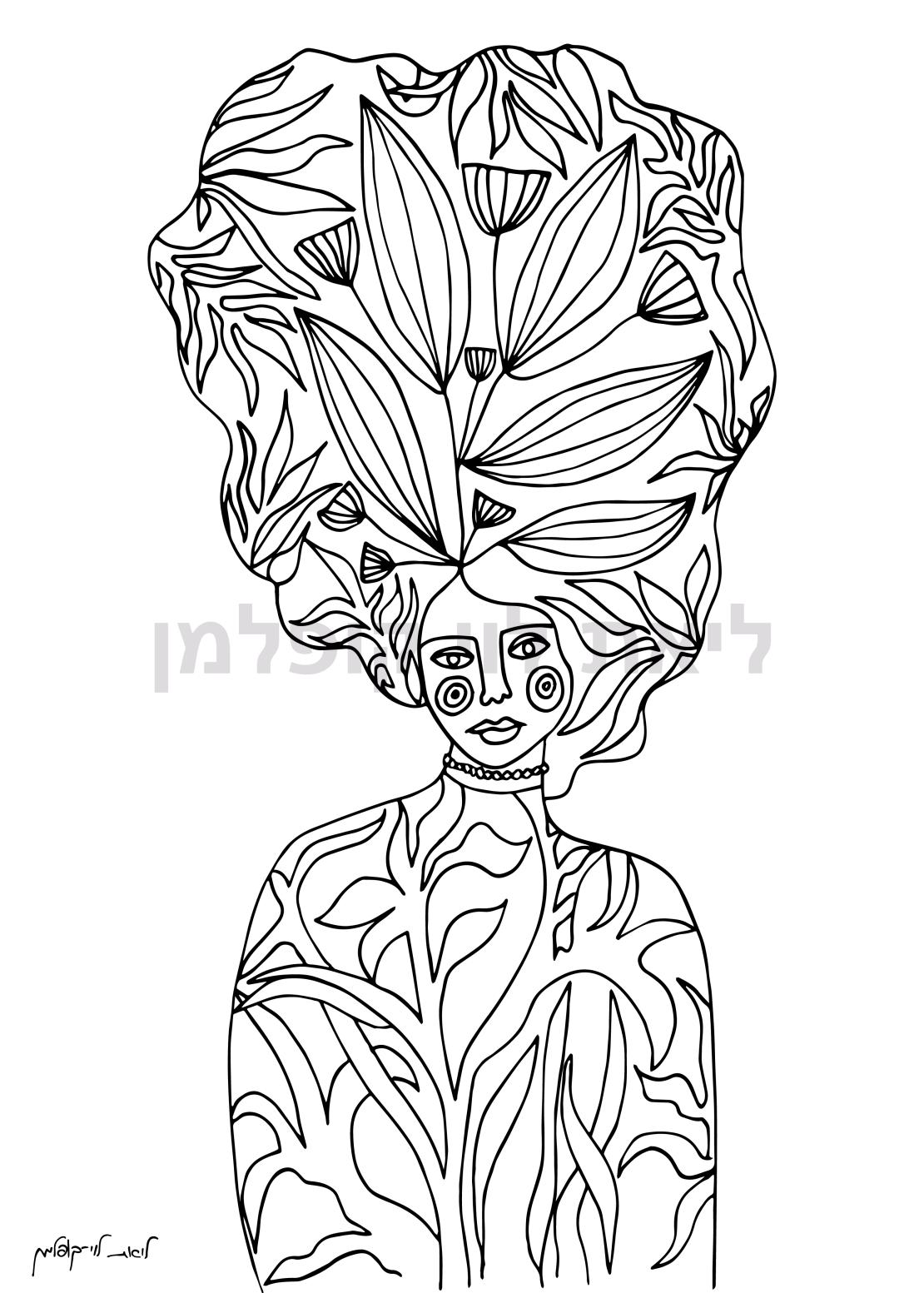 תמונת קנבס לצביעה- העץ הנדיב