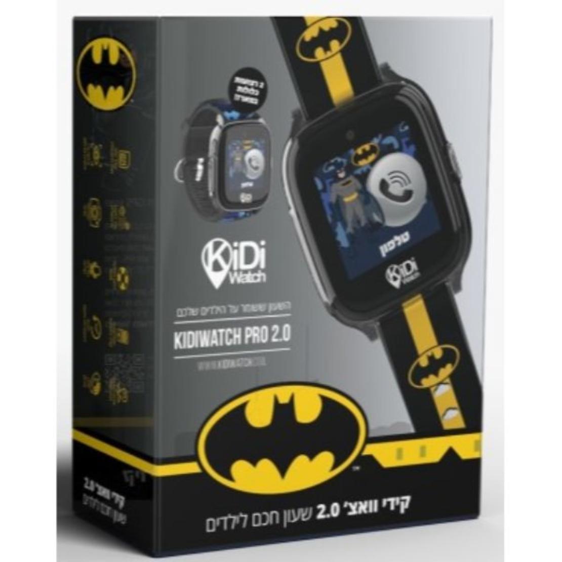 KidiWatch Pro 2.1 Batman - באטמן