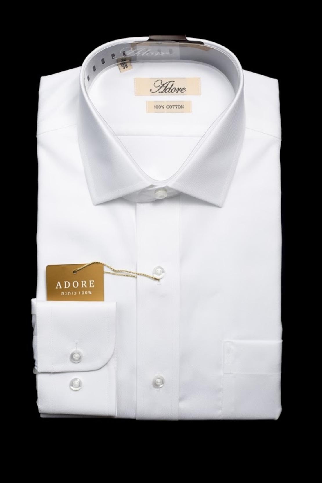 חולצה לבנה אדור תווית בז' גזרה רגילה עם כיס