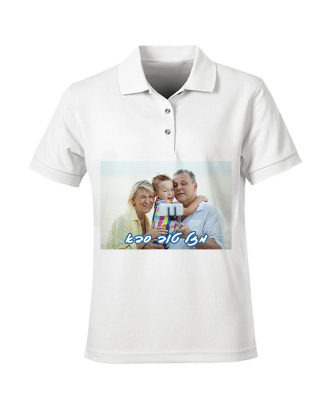 הדפסה על חולצת פולו