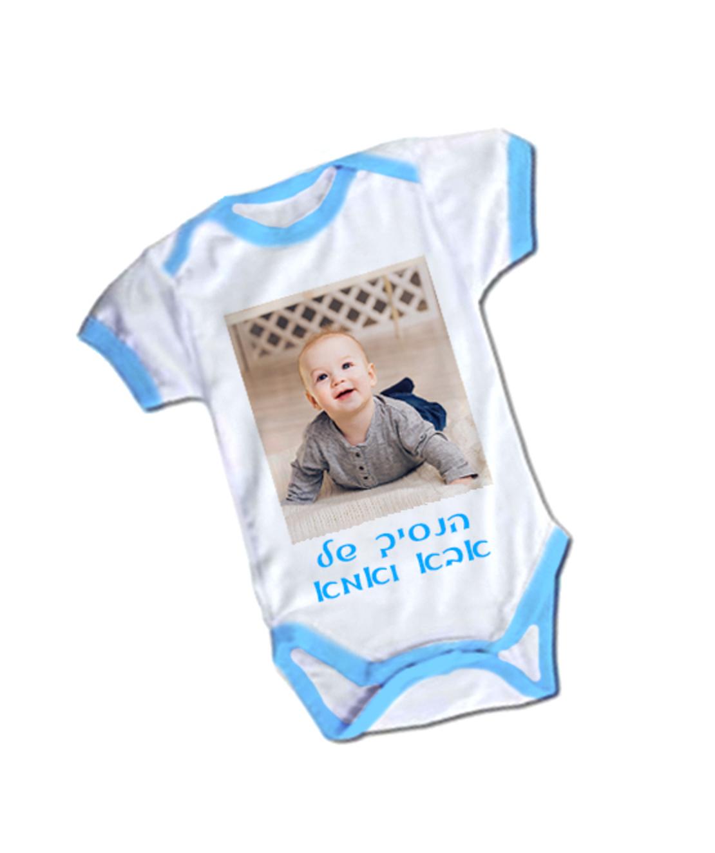 הדפסה על בגד גוף לתינוק פס תכלת