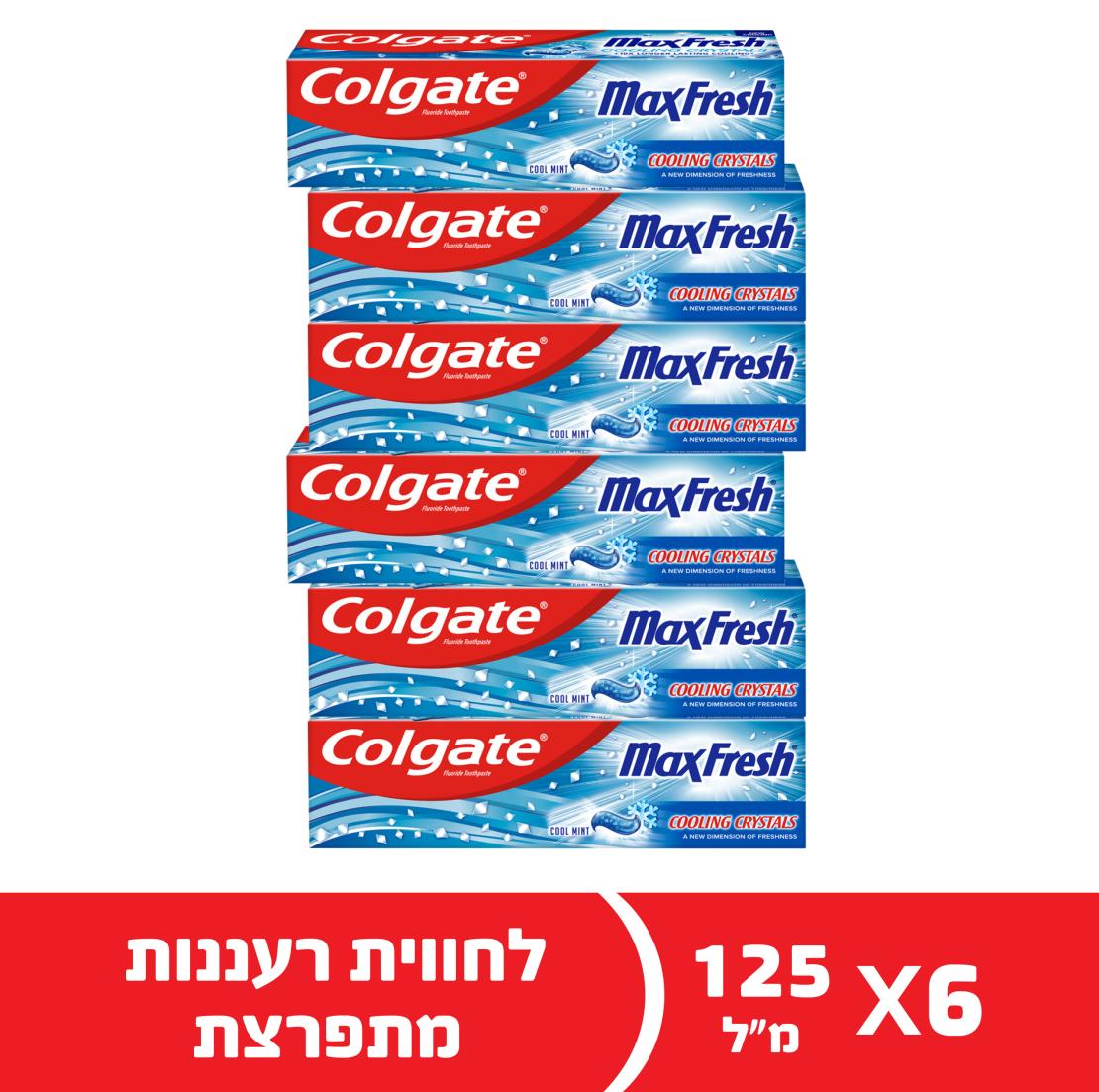 קולגייט מקס פרש מארז משחות שיניים - 6 יחידות