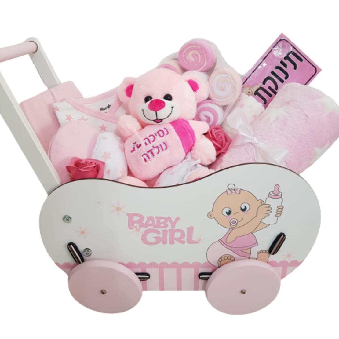 מארז עגלה מעץ - Baby Girl