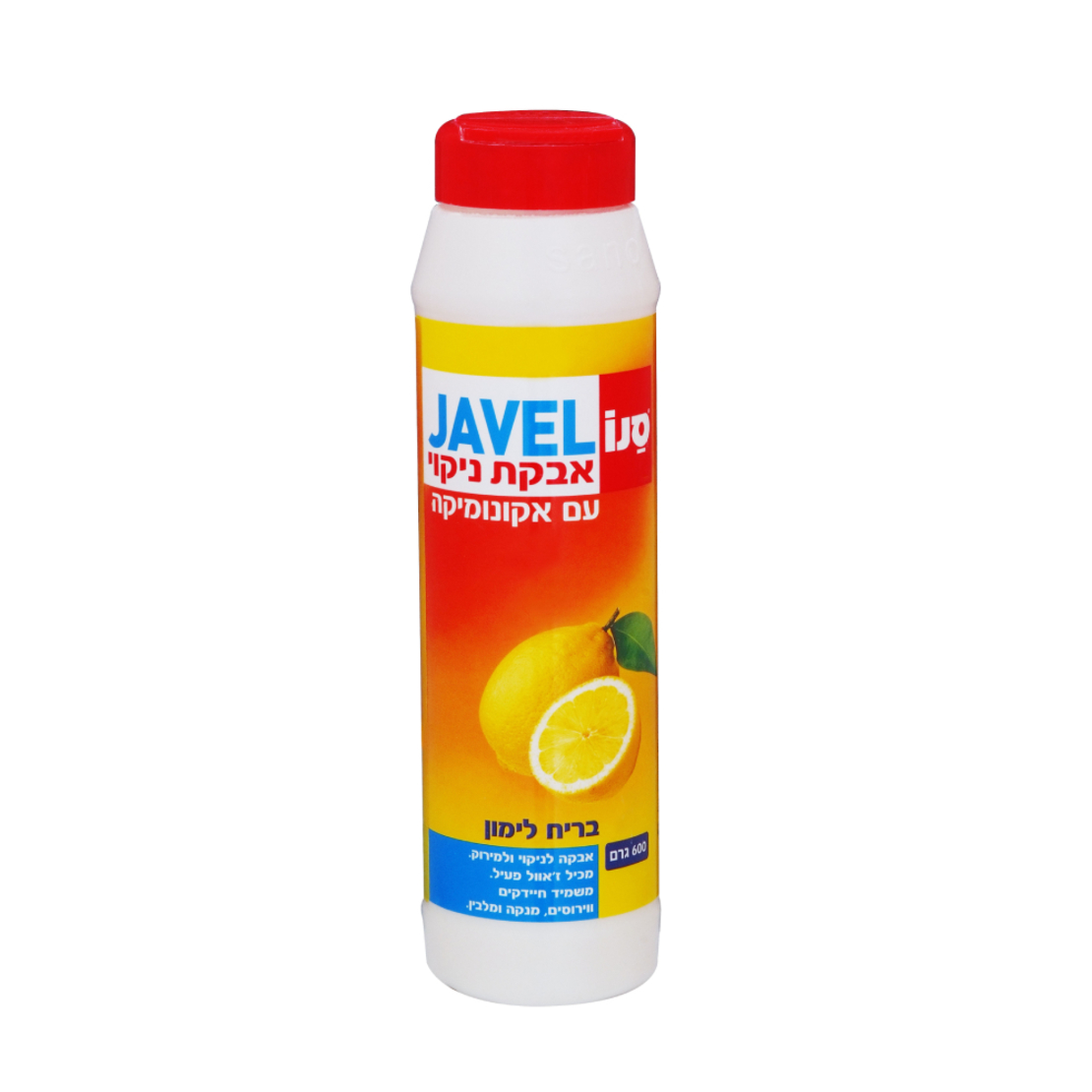 אבקת ניקוי לימון זאוול 600 גרם