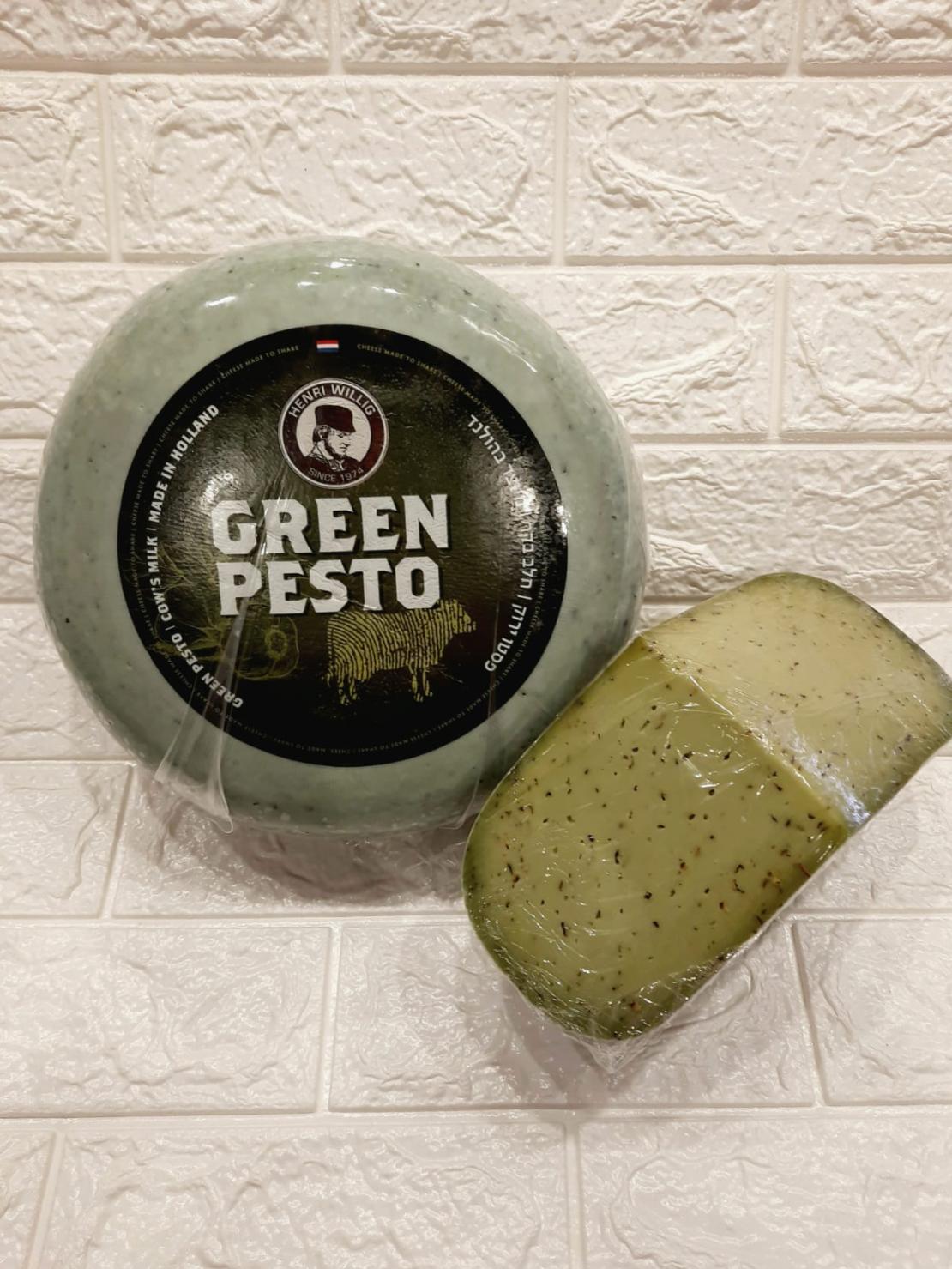 גבינת גאודה פסטו ירוק