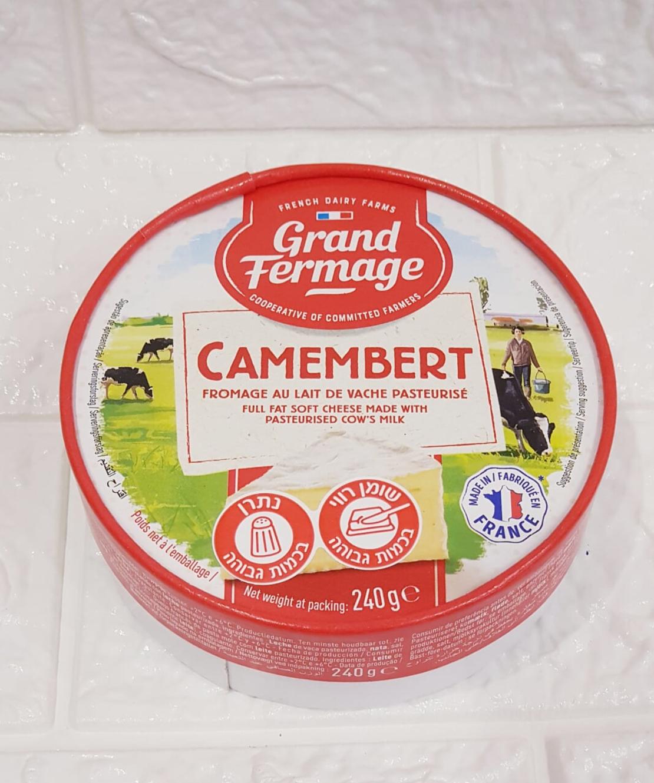 גבינת קממבר גראנד פרומאג' 240 גר'