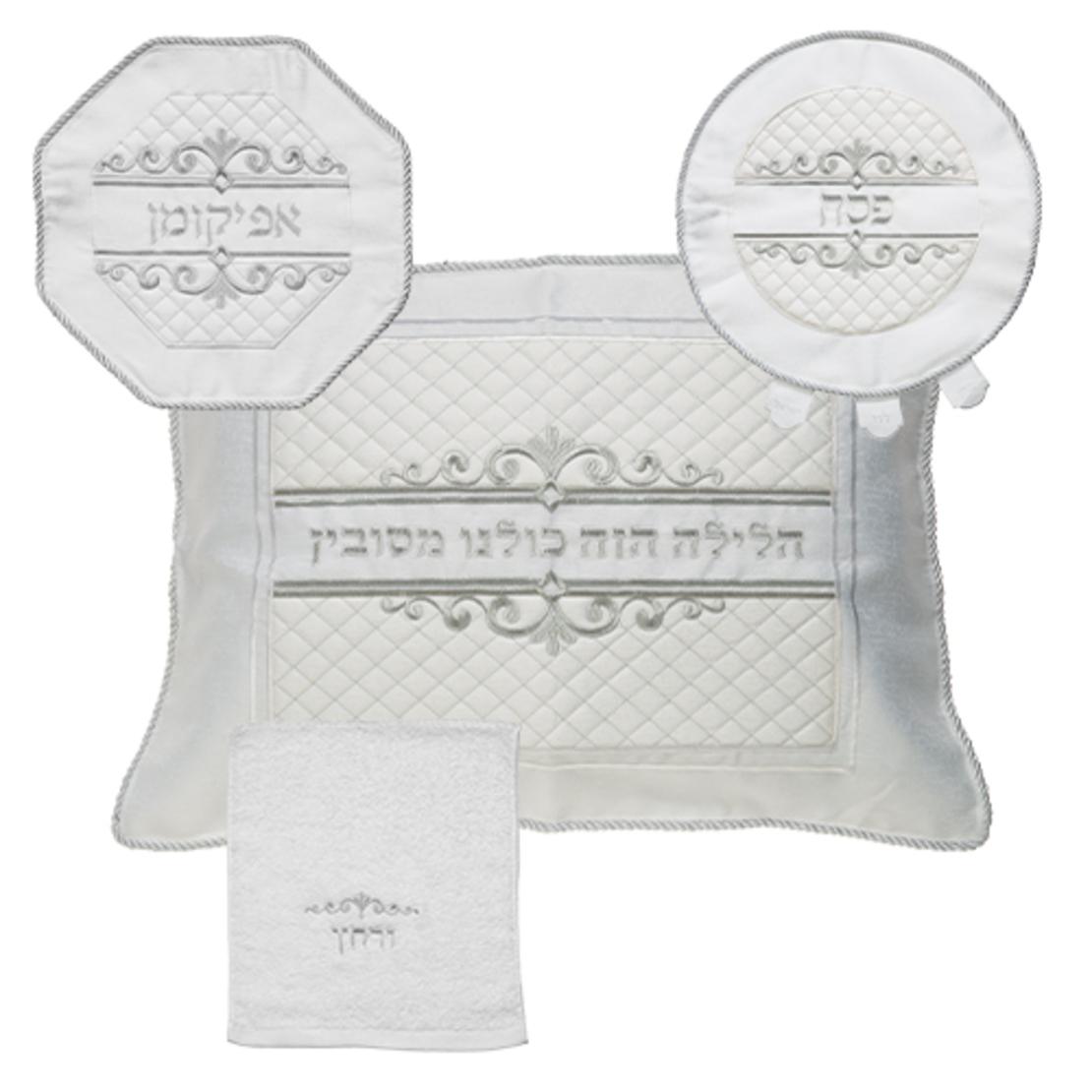 3 סט פסח ברוקט 4 חלקים הכולל כרית הסבה, כיסוי פסח, אפיקומן ומגבת