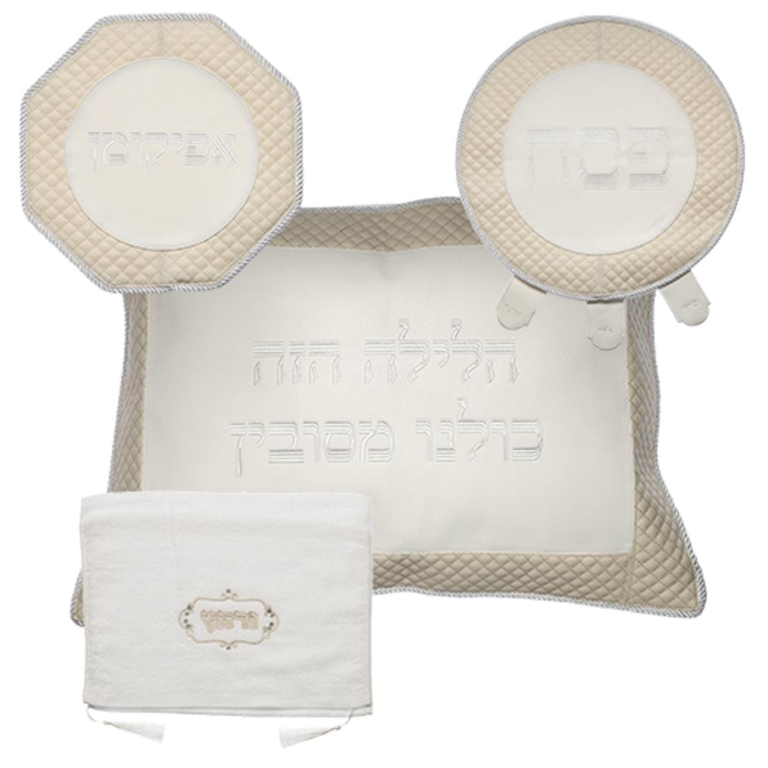 סט פסח מהודר דמוי עור 4 חלקים, מכיל כיסוי פסח, כיסוי אפיקומן כרית הסבה ומגבת