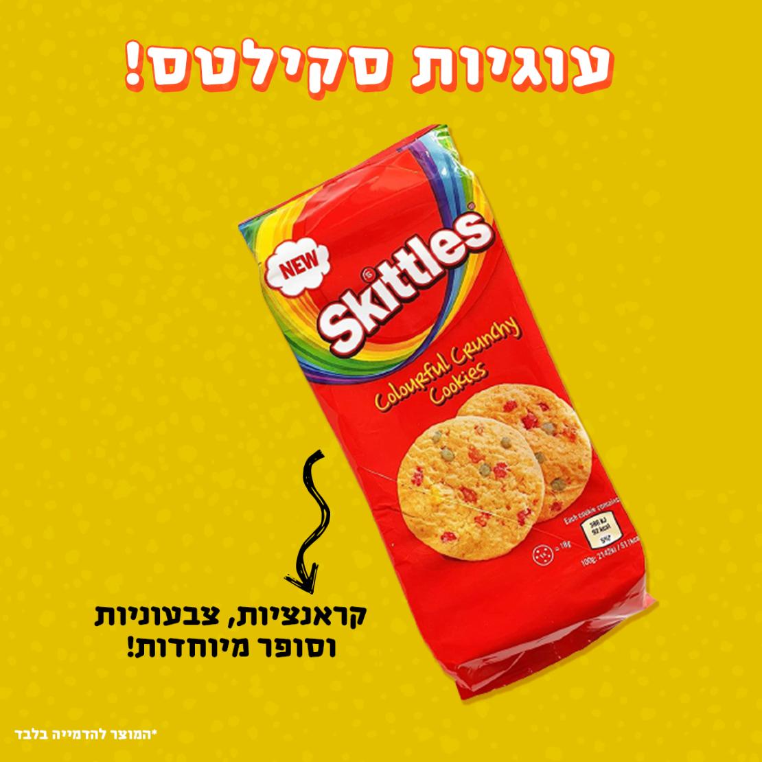 עוגיות סקיטלס - Skittles Cookies