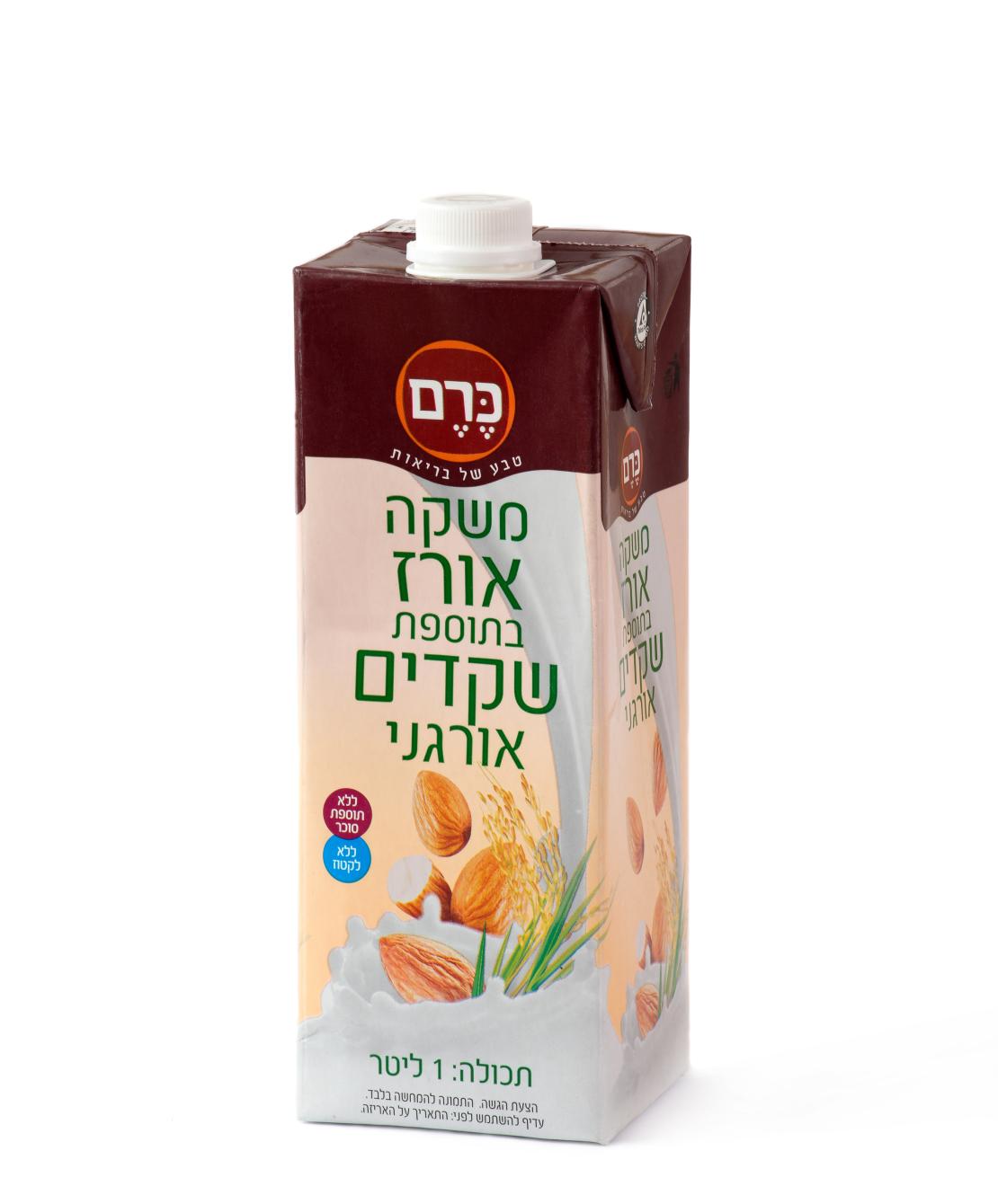משקה אורז שקדים אורגני - תחליב חלב מדהים !!!