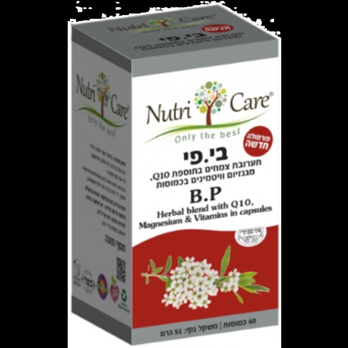 נוטרי קר - בי.פי | Nutri Care - B.P