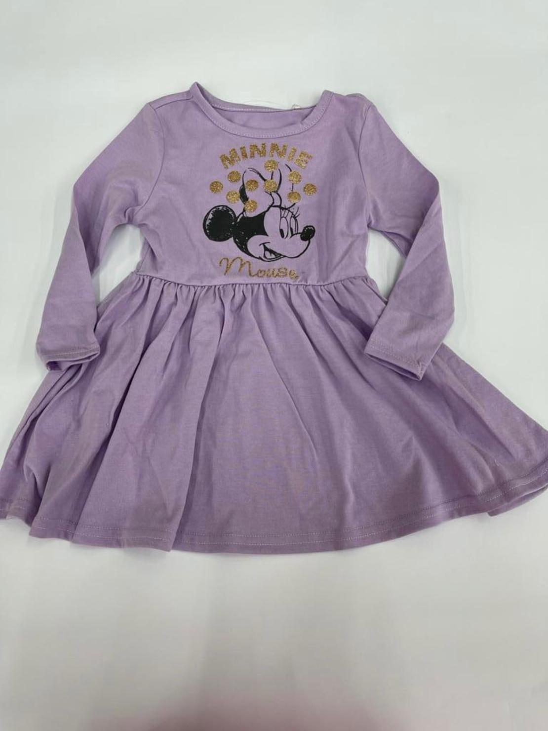 שמלה מעבר בנות DELTA