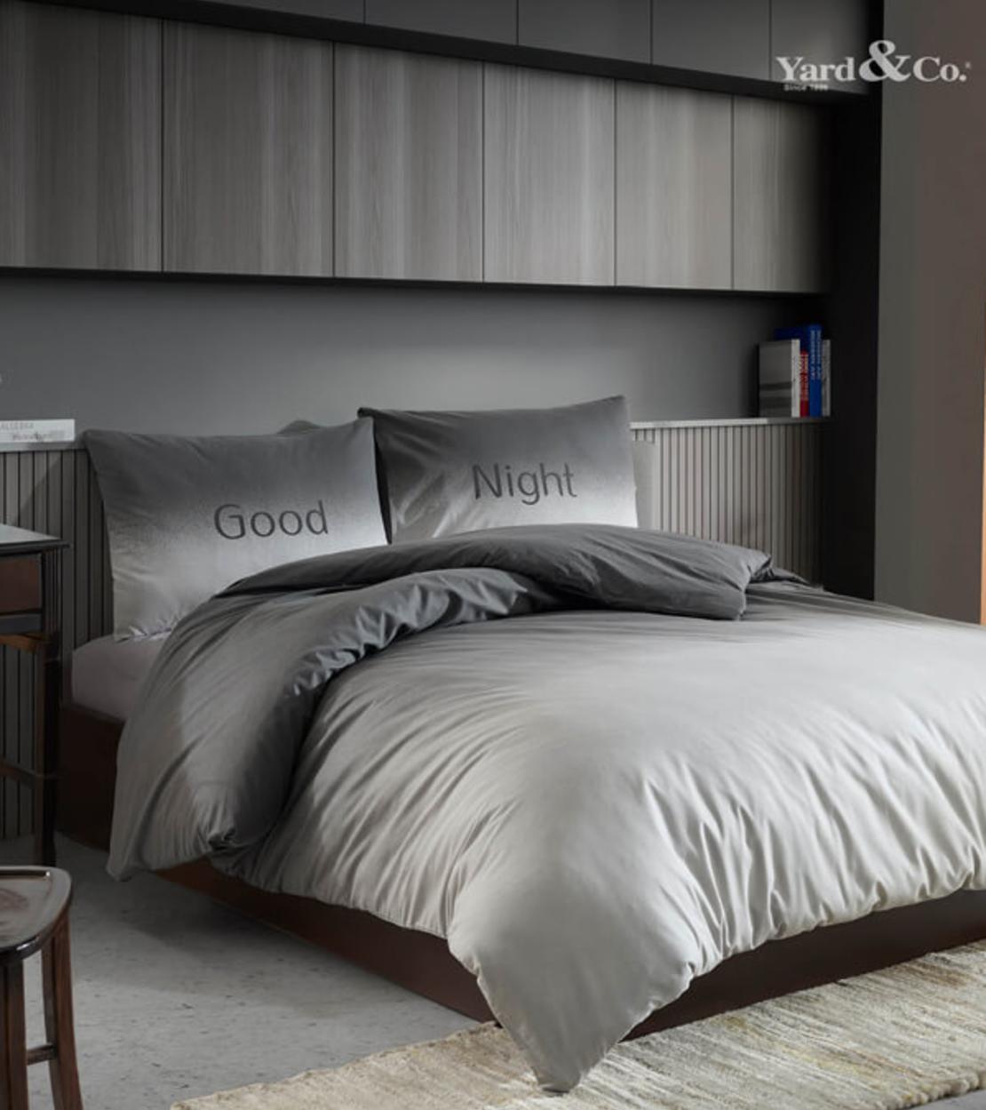 לילה טוב אפור