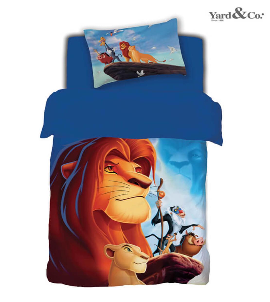 סט מצעים לילדים דגם מלך האריות
