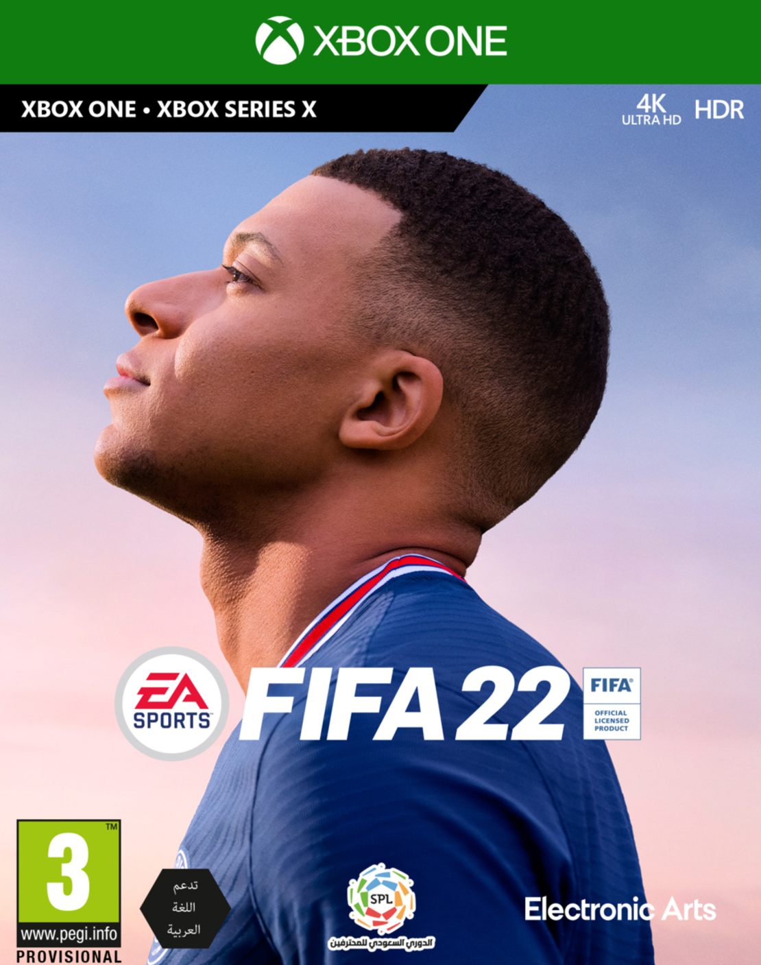 FIFA 22 XBOX ONE מכירה מוקדמת