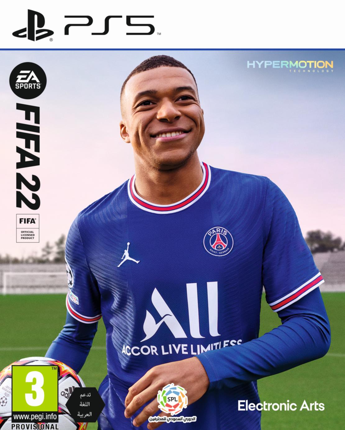 FIFA 22 PS5 מכירה מוקדמת