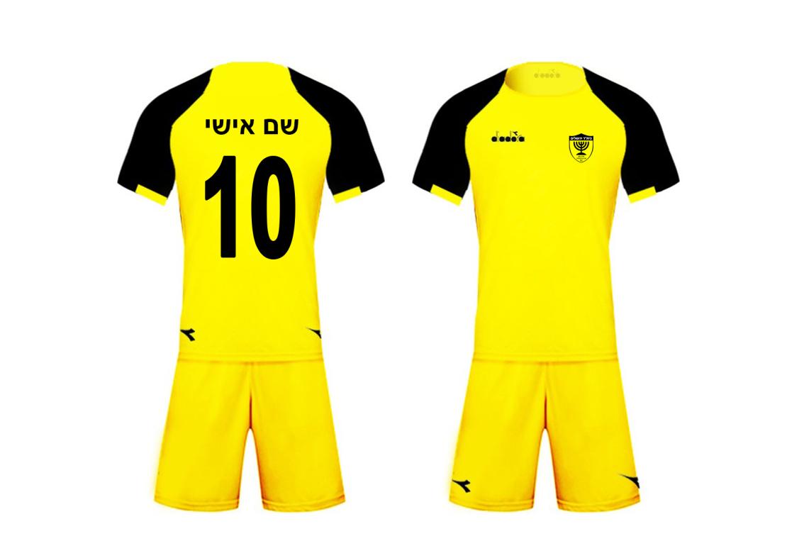 ביתר ירושלים חליפת כדורגל