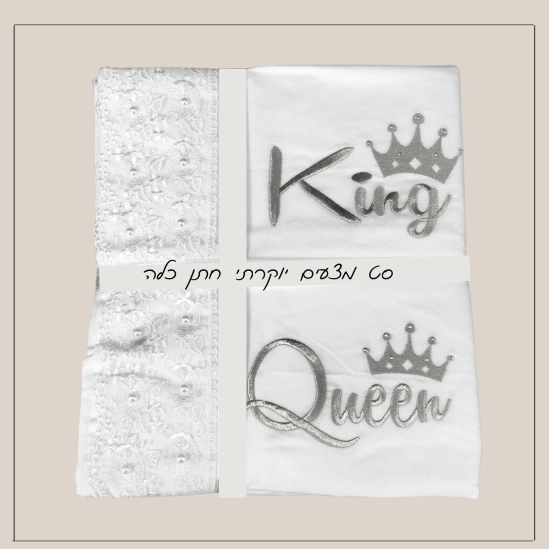 King Queen כסף-100% כותנה