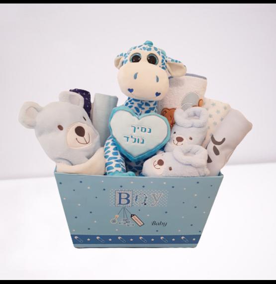 מתנות להולדת הבן
