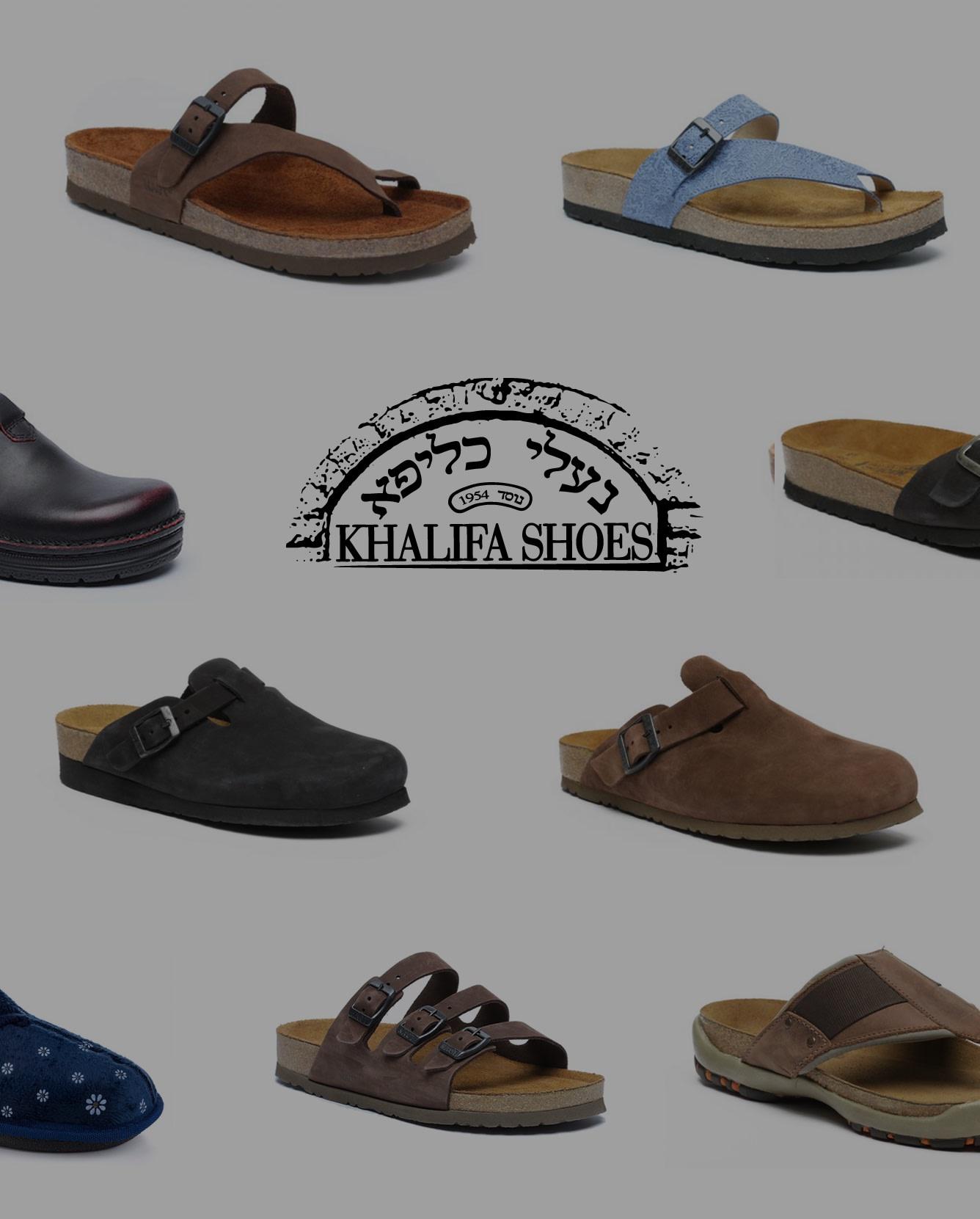 נעלי כליפא