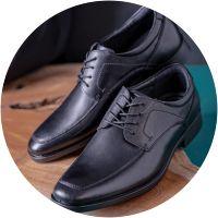 נעלי נוחות אלגנטיות לגברים
