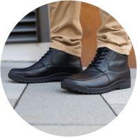 נעלי הליכה רחבות לגברים