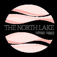 יינות ענבים - The North Lake